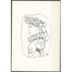 1975 Volíme nejlepší Československou poštovní známku roku 1975,