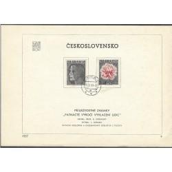 950- 951./2/,NL9./1/, 15. Výročí vyhlazení Lidic 1957,o-,