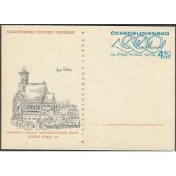 1976.172  Celostátní výstava specializovaných oborů,/*/,