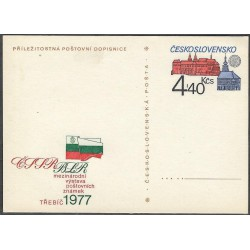 1977.174 Mezinárodní výstava poštovních známek ČSSR - BLR,/*/,