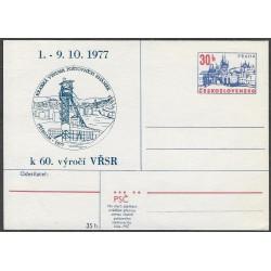 1977.39.1 Krajská výstava poštovních známek k výročí VŘSR 1977,/*/,