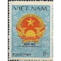 1052.- Výročí Vietnamu,**,