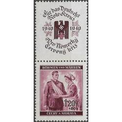 51.-,KH, Německý červený kříž I,**,
