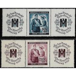 50- 51./2/,VK-8, Německý červený kříž I,**,