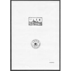 I. výstava poštovních známek 1951 FAKSIMILE,o-,