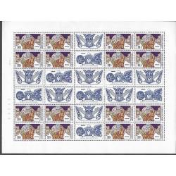 2091- 2092./2/,PA/2/, Celostátní výstava poštovních známek BRNO 1974,**,