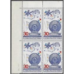 2082.,čtbl,datum,  Intersputnik,**,
