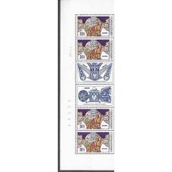 2091-sp.sv,KD1,2,datum,  Celostátní výstava poštovních známek BRNO 1974,**,