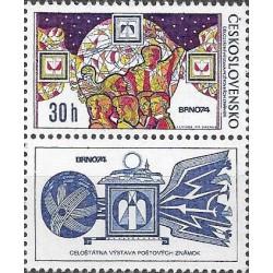 2091-,KD2,  Celostátní výstava poštovních známek BRNO 1974,**,