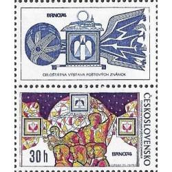 2091-,KH2,  Celostátní výstava poštovních známek BRNO 1974,**,
