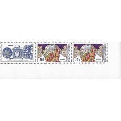 2091-,KL2,  Celostátní výstava poštovních známek BRNO 1974,**,