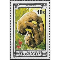 874.- Fauna- medvědi,**,