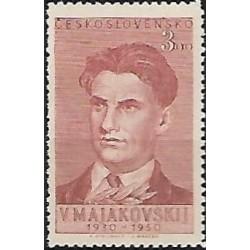 537- V.V.Majakovskij,**,