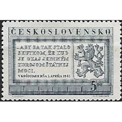 541.- 5. výročí osvobození,**,