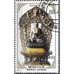 "1984-  Budha,o"","