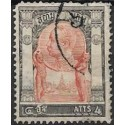52.- král Chulalongkorn ,o,