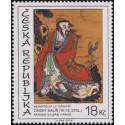 591-  Asijské umění,**,