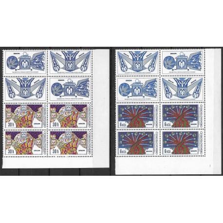 2091- 2092./2/,čtbl,KK,, Celostátní výstava poštovních známek BRNO 1974,**,