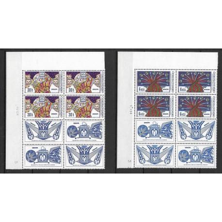 2091- 2092./2/,čtblh,KK,,datum, Celostátní výstava poštovních známek BRNO 1974,**,