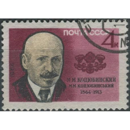 2956. M.M. Kocjubynskyj /*1864- +1913/,o,