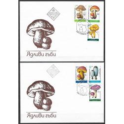 "BULGARIA- Bulharsko- Houby, kat. č. 3546- 3551/6/,o"","
