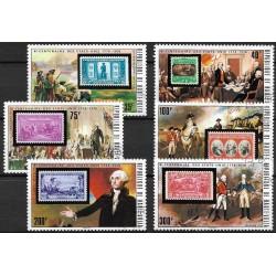 551- 556./6/, R. de Haute Volta- známka na známce,o,