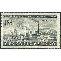 1017.- Celostátní výstava poštovních známek BRNO 1958,**,