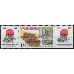 2171- ,KK, Úspěchy socialistické výstavby,**,
