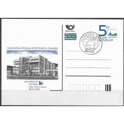 53.a CDV Celostátní výstava poštovních známek BRNO 2000 ,o-,