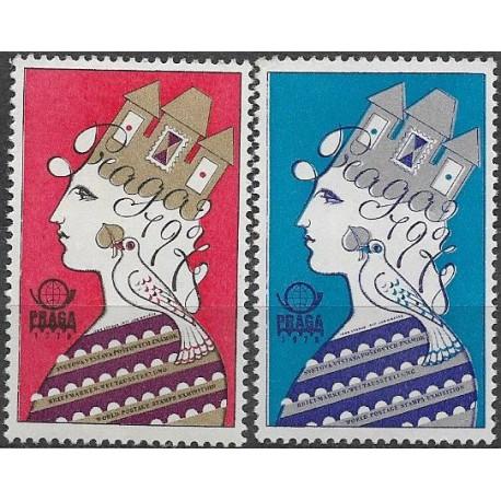 1978  /2/, Světová výstava poštovních známek 1978,**,