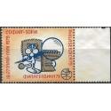 1979  Výstava poštovních známek Sofie1979,/*/,