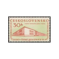 1075. 10. výročí ČLR,**,