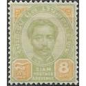 11.- král Chulalongkorn ,/*/,