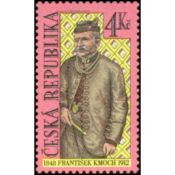 185.- František Kmoch,**,