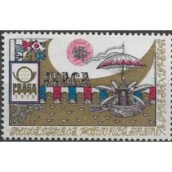1978 Světová výstava poštovních známek 1978,**,