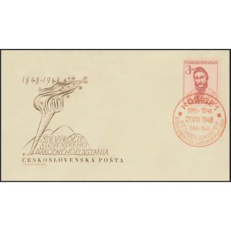 """482.-/1/,FDC/1/, 100. výročí Slovenského povstání,o"""","""