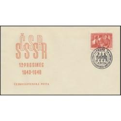 """493./1/,FDC/1/, 5. výročí smlouvy ČSR - SSSR,o"""","""
