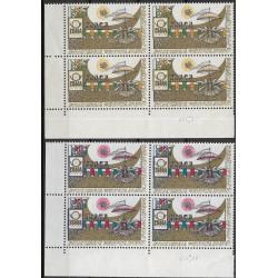 1978  /2/,čtbl,Světová výstava poštovních známek 1978,**,
