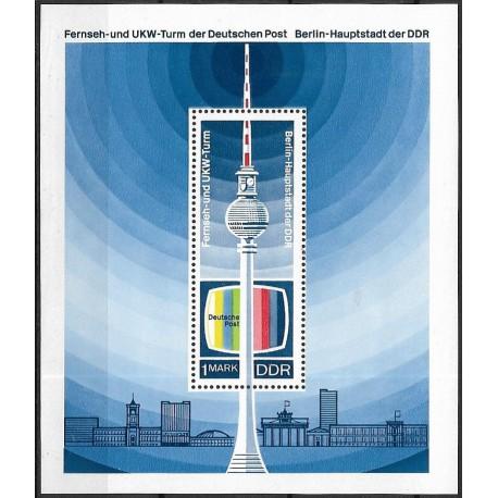 1508.,A29, výročí 20 let DDR ,**,