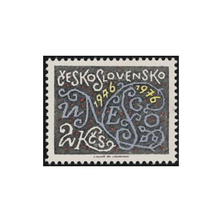 2211., 30. výročí zahájení činnosti UNESCO,**,