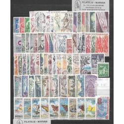 1155- 1226./71/ ročník poštovních známek 1961, **,