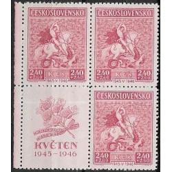 433-,VK-3,KL, 1.výročí Květnového povstání,**,