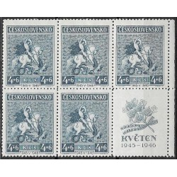 434-,VK-4,KP, 1.výročí Květnového povstání,**,