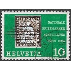 809.- Helvetia- známka na známce ,o,