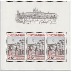 2717.-,KH,st, Pražský hrad,**,