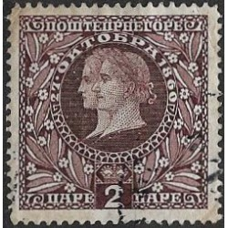75.- Černá Hora- Království- Nikola I. ,o,