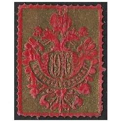 Válečná pomoc (Kriegspatenschaft) 1916 - císařský,/*/,