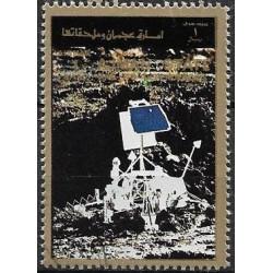2638.- kosmos, Měsíční sonda ,o,
