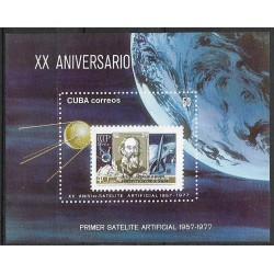 2214,Bl,50, KOSMOS Sputnik I.,**,