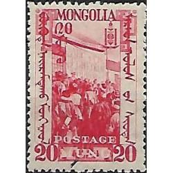 51.- učit se mongolsky ,/*/,